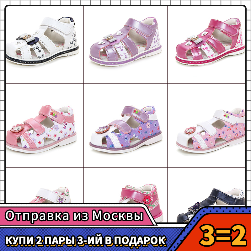 MMnun 3=2 Shoes Children Girls Sandals Breathable Toddler Girl Sandals Girls Summer Shoes Pig Leather Sandals Size 21-26 ML2617