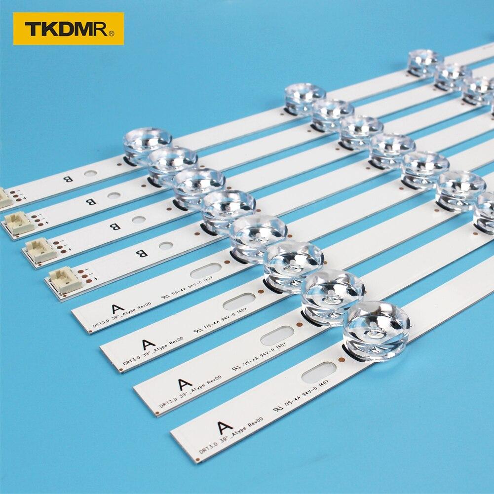 1 Set LED Backlight Strip For LG TV 390HVJ01 Lnnotek Drt 3.0 39