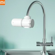 MIJIA Water Faucet Purifiers Kitchen Faucet Percolator Water Filter Activated Carbon 4 heavy filtration