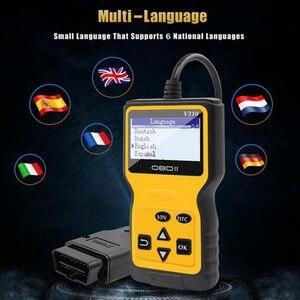 Image 3 - V310 OBDII EOBD Auto Code Reader 6 Languages Automobile Diagnostic Scanner For All OBD2 OBDII Protocols Cars LCD Display