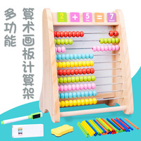 Kindergarten Preschool Education Toy Multi functional Sketchpad Calculation Frame Building Blocks Computing Educational Young CH