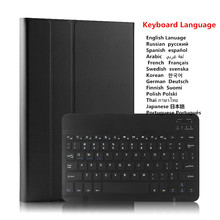 Bluetooth Keyboard Leather Case for Huawei mediapad m5 10.8 CMR-AL09 CMR-W09 CMR-W19 Funda Case For Huawei M5 Pro  Tablet Cover shockproof case for huawei mediapad m5 10 pro cmr al09 cmr w09 tablet sleeve pouch bag cover for huawei mediapad m5 10 8 funda