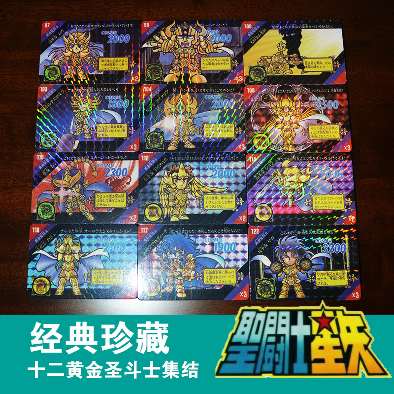 12pcs/set Saint Seiya Toys Hobbies Hobby Collectibles Game Collection Anime Cards