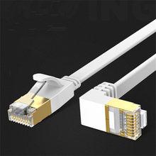 Cabo de remendo liso do cabo da rede rj 45 do cabo do lan do cabo rj45 cat6 dos ethernet para o modem, roteador, tevê, painel de remendo, pc, portátil 90 graus