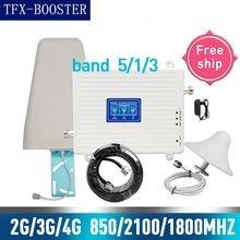 Tfx booster 850/1800/2100 МГц tri двух Диапазонный усилитель
