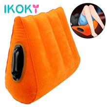 Sex-Toys Sex-Furniture Love Position Inflatable Sofa Couples Adult-Games Erotic IKOKY