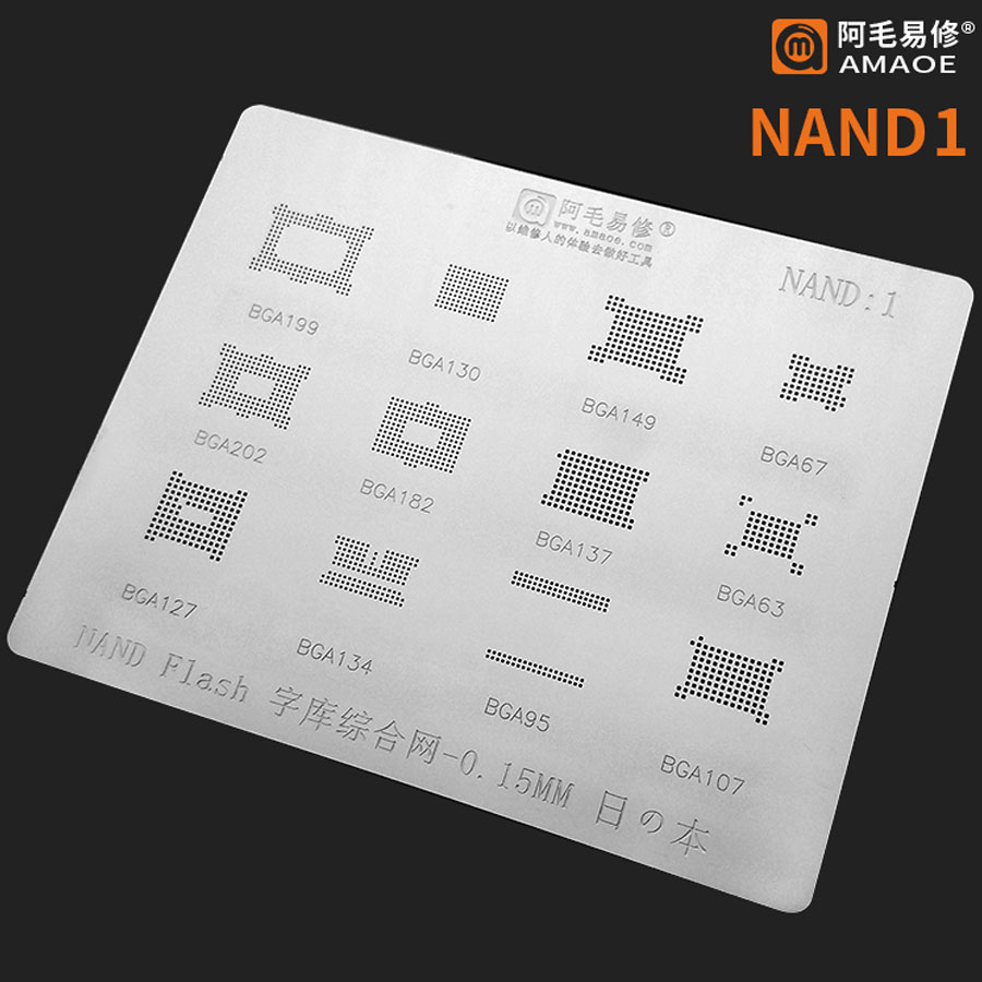 Трафарет Amaoe BGA для принтера NAND Flash CPU BGA119 BGA130 149 67 202 182 137 63 127 134 95 107, чип BGA IC Rebaling Tin