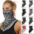 Модная маска для лица с принтом шарф Mascarilla Открытый Лыжный ветрозащитный бесшовный чехол для лица спортивный шарф шейный походный шарф мас...