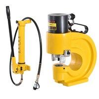 Novo perfurador hidráulico CH 70  35 t ferramentas de dispositivo perfurador hidráulico cobre/alumínio/ferro linha máquina de perfuração + bomba hidráulica manual|Ferramentas hidráulicas|   -