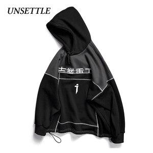 Image 5 - Desestabilizador 2019 Otoño e Invierno hombres Patchwork Pullover polar Sudadera con capucha de hombre streetwear hip hop abrigos masculinos de gran tamaño