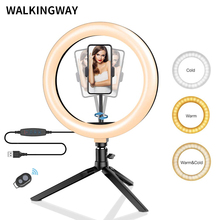"""6 10"""" LED ring light 26cm Photography Lighting Dimmable Selfie lamp with tripod for makeup Youtube Tiktok phone camera video"""