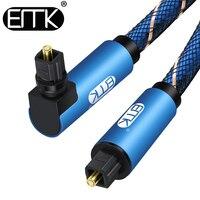 EMK 90 градусов оптический кабель Прямоугольный Цифровой звук SPDIF волоконно-оптический аудио кабель Toslink короткий с оплеткой