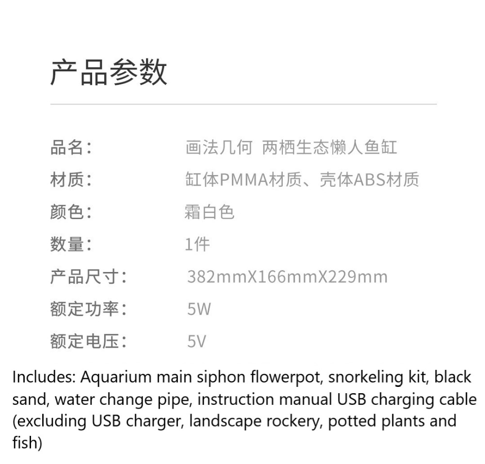 XIAOMI Geometry Fish Tank (17)