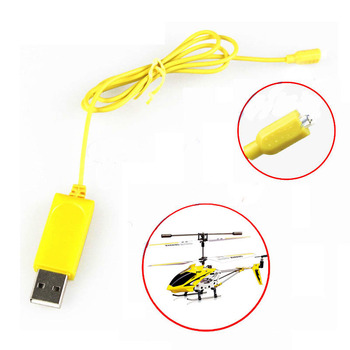 Kids Toys Rc Helicopter Syma S107 S105 Usb Mini Drone Profissional Charger Charging Cable Parts Toys