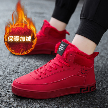 YeddaMavis Rain Boots Running Shoes Men Casual Sneakers New Fashion Spring Autumn Male Red Style Zapatillas De Deporte
