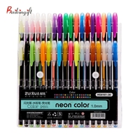 Promotion Pen 12 Colors Gel Pen Set Glitter Gel Pens For School Office Adult Coloring Book Journals Drawing Doodling Art Markers|Gel Pens| |  -