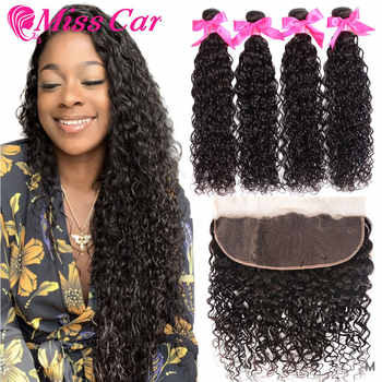 Peruvian Water Wave Bundles With Frontal Miss Cara Remy Human Hair 3/4 Bundles With Closure Lace Frontal Closure With Bundles - DISCOUNT ITEM  51% OFF Hair Extensions & Wigs