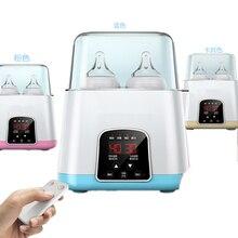 2в1 стерилизатор для детских бутылочек с дистанционным управлением, подогреватель для детских бутылочек, подогреватель для пищевых продуктов, умный утеплитель для бутылочек 110 В 220 В
