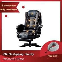 Chaise dordinateur inclinable et pivotante, livraison gratuite, chaise de bureau, pour la maison, fonction de massage, livraison gratuite