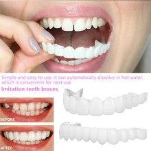 Superior/inferior cosméticos dentadura polietileno vernizes instantâneos falsos dentes cobrir simulação cintas cuidados orais beleza snap no sorriso