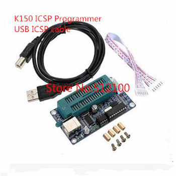 10pcs Free shipping PIC K150 ICSP Programmer USB Automatic Programming Develop Microcontroller +USB ICSP cable - DISCOUNT ITEM  13% OFF Electronic Components & Supplies