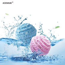 Reusable Laundry Cleaning Balls Magic Anti-winding Clothes Washing Products Machine WashZilla Anion Molecules Tools