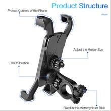 Anti Shake 360 Rotation Adjustable Smartphone Mount Bracket