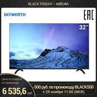 La televisión LED TV de 32 pulgadas Skyworth 32E20 HD TV