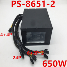 New PSU For Liteon Pazer 650W Power Supply PS-8651-2