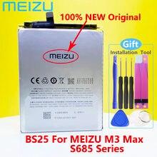 Новый оригинальный аккумулятор meizu bs25 для m3 max/s685 фото