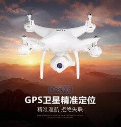 8808 fotografia lotnicza Quadcopter pozycjonowanie gps inteligentny następujący bezzałogowy statek latający regulacja elektryczna kamera internetowa Re na