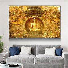 Масляные картины Золотого Будды на холсте религиозные плакаты