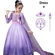 Dondurulmuş Elsa elbise kar kraliçesi 2 kız prenses elbise mor uzun kollu noel karnaval çocuklar Cosplay kostüm düğün elbisesi