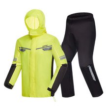 Mode sport regenmantel männer wasserdichte regenmantel anzug motorrad regen jacke licht weiche 210T Nylon regen mantel 3D reflektieren licht