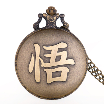 Moda chino palabra WU de SON GOKU Bola de Dragón cuarzo reloj de bolsillo COLLAR COLGANTE analógico hombres relojes de mujer Regalos