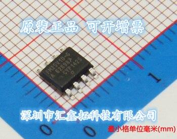 FM25V10-GTR FM25V10-G FM25V10 SOP-8 200pcs lm2904 lm2904dr sop 8
