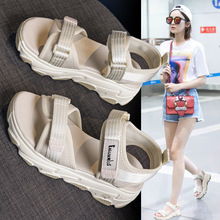 Wedge booties Femmes sandales 2020 Summer ladies sandals Casual women sandals Platform sandals wedges shoes for women flat shoes bohemian sandals for women wedge shoes crystal decoration grey army green shoes ladies cute casual shoes rhinestone sandals
