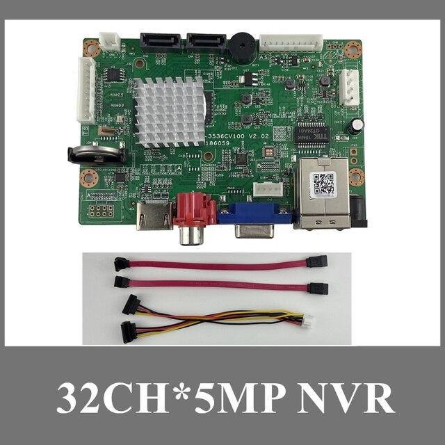 4 個H.265 nvr 32CH * 5MP 8CH * 4 18kネットワークデジタルビデオレコーダー 2 sata最大 8t onvif cms xmeyeセキュリティsataモーションdetetection