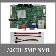 4 szt. H.265 NVR 32CH * 5MP 8CH * 4K sieciowy cyfrowy rejestrator wideo 2 SATA Max 8T Onvif CMS XMEYE Security SATA Motion detection
