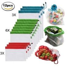 12 sztuk siatka wielokrotnego użytku torby z siatki zmywalny przyjazne dla środowiska torby na zakupy torby na zakupy spożywcze do przechowywania owoców warzywa, zabawki