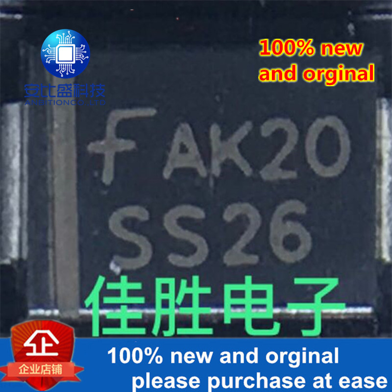 50pcs 100% New And Orginal 2A60V DO214AA Silk-screen SS26  In Stock