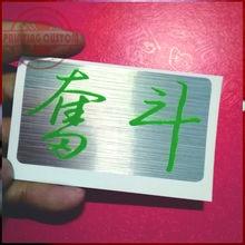 Кисть Серебряная клейкая наклейка Этикетка/5x4 см Форма на заказ 100 шт цветная печать