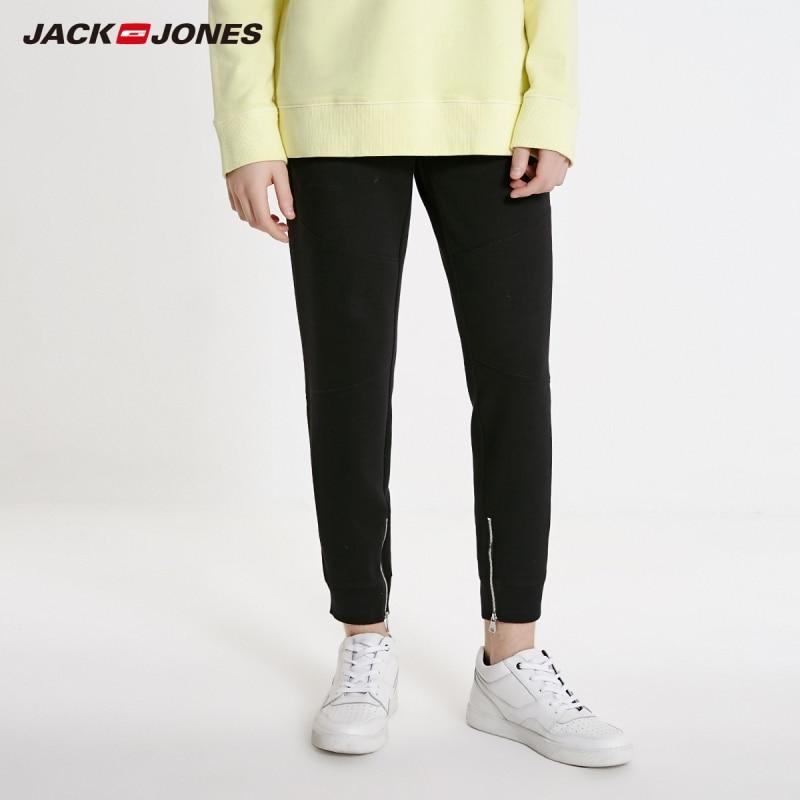 JackJones Men's Stretch Jogger Pants Slim Fit Sweatpants Sports Trousers 219114504