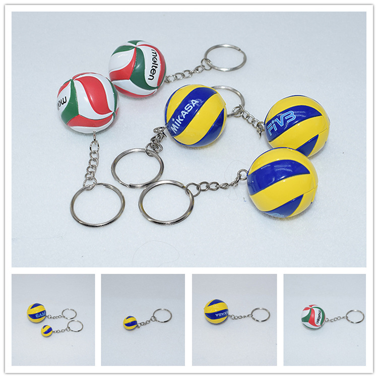 Mini A Sports Fan Volleyball Keychain 3.8CM Ball Keychain Ornament PVC Pendant Competition Prize Gift Bag Car Keychain Pendant