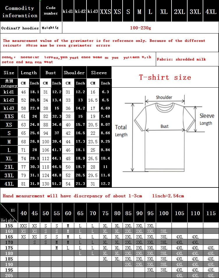 T恤尺码表