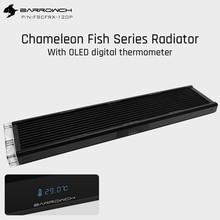 Barrowch FBCFRX-480 Хамелеон рыбы модульный 480 мм радиатор с OLED дисплей акрил/POM Впускной модуль подходит для 120 мм вентилятора