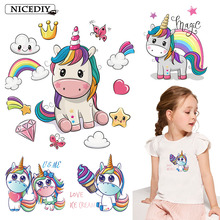 Nicediy Cute Unicorn Patches Iron On Transfers For Clothes Heat Transfer Vinyl Sticker Thermal Press Applique