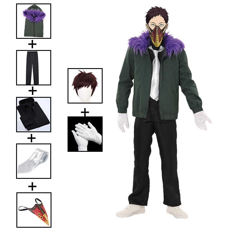 Boku hiçbir My Hero Academia Cosplay Kai Chisaki Cosplay kostümleri maskesi peruk beyaz kravat revizyon maskesi cadılar bayramı çünkü sahne