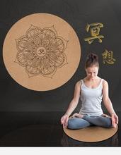 natural soft wood yoga meditation pad meditation mat good quality circle a hollins meditation