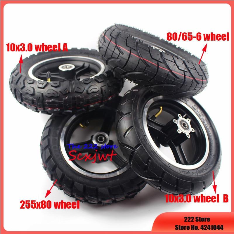 10x3 дюймов внешняя шина внутренняя труба и сплав дисковый тормозной обод для 10 ''складной электрический скутер KUGOO M4 PRO утолщенные расширенны...